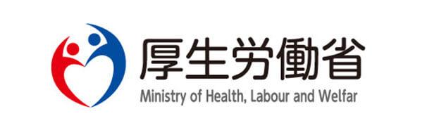 厚生労働省へのリンク